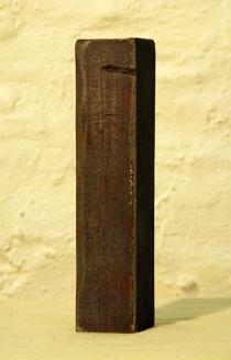 raum336-bronzelatte-web